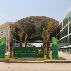 لجنة الاقتصاد والطاقة تناقش التقرير السنوي للمركز السعودي لكفاءة الطاقة