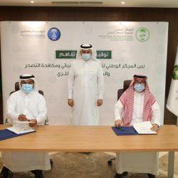 توقيع مذكرة تفاهم بين وزارة الرياضة وشركة نيوم لدعم خطط الشركة لتصبح وجهة رياضية عالمية