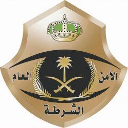 ترشيح المملكة لرئاسة اللجنة التوجيهية السابعة للشرق الأوسط لمجموعة GF-TADs