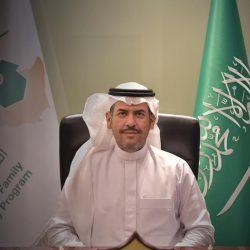 المهندس عبدالله بن مفطر الشمراني رئيسًا تنفيذيًا لهيئة المساحة الجيولوجية السعودية