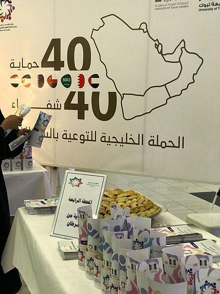 الملحقية الثقافية السعودية في كندا تكرم جامعة كارلتون لاستضافتها معرض الخط العربي