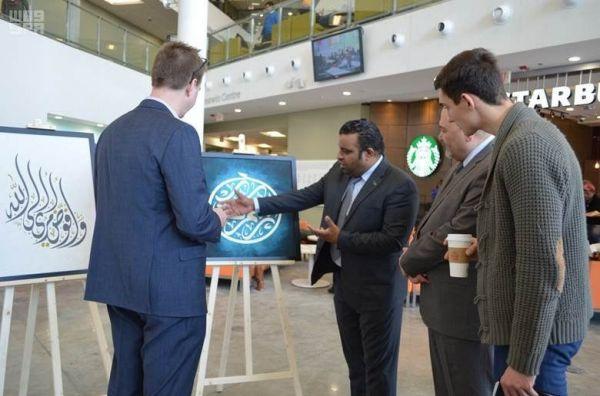 هيئة الرياضة والاتحاد السعودي يوقعان عقد حقوق النقل والرعايات التسويقية مع شركة الاتصالات السعودية