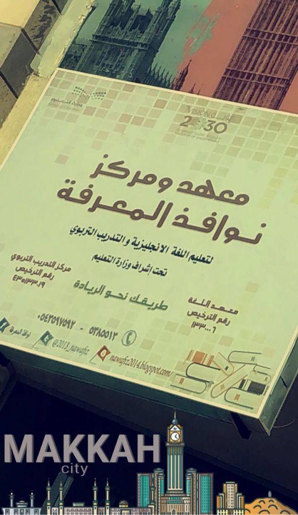 تحالف سعودي إماراتي مصري لتسويق العلامات التجارية عالمياً