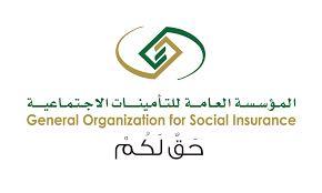 تعليم مكة وجمعية زمزم في شراكة لترسيخ ثقافة الممارسات الصحية السليمة