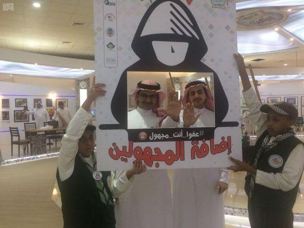 أمير منطقة الرياض يفتتح معرض تراثنا حبنا الرابع