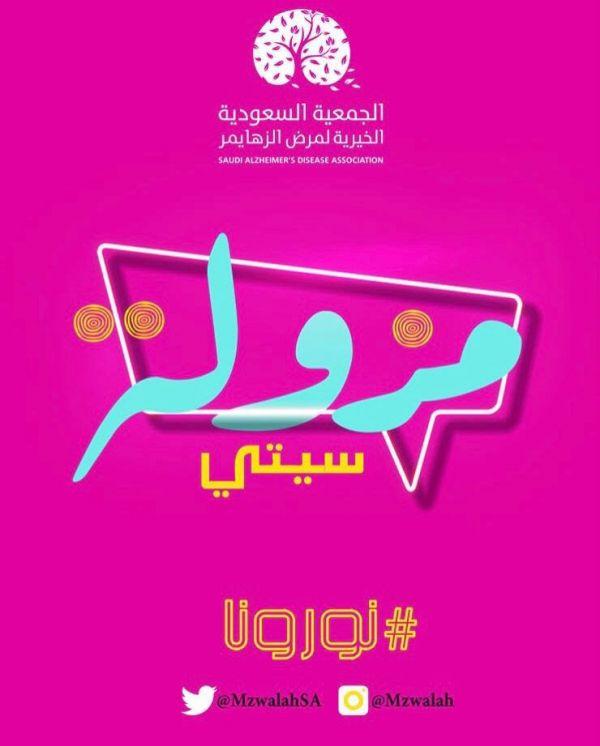200 طالب بتعليم مكة بانطلاق المرحلة الثانية من تصفيات مشروع تحدي القراءة