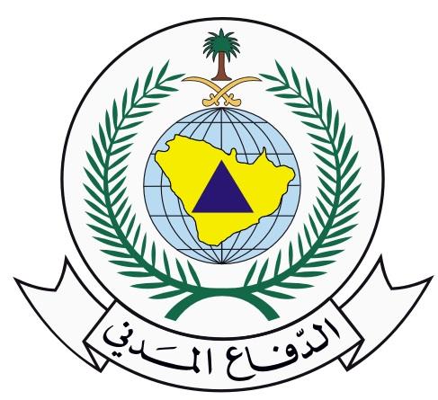صحة الرياض توقع عقد مع اوقاف الشاكرين لانشاء طواريء مستشفى الرين