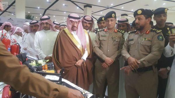 حرم أمير منطقة الرياض تفتتح فعاليات (يوم المرأة السعودية )
