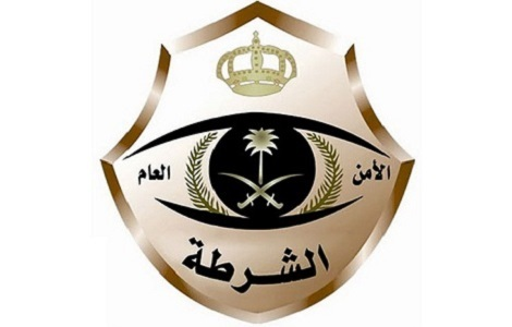 العمر : منتدى الرؤساء التنفيذيين بين السعودية وبريطانيا يرسم ملامح المستقبل