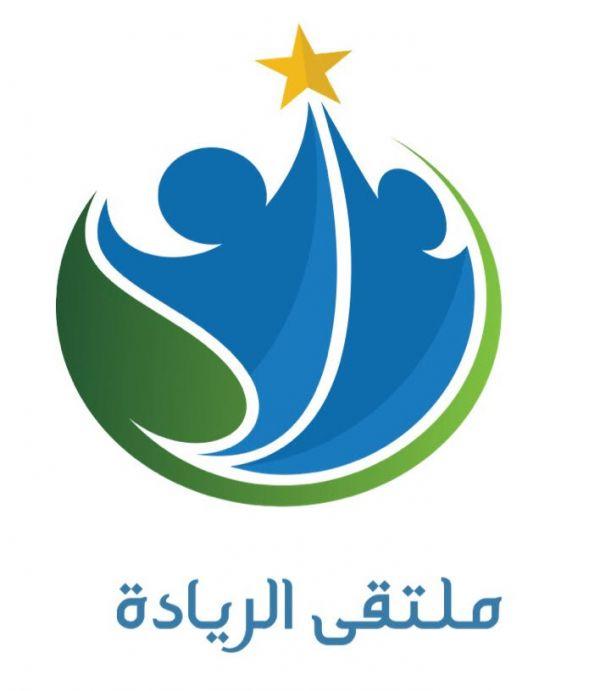 الزهايمر وجامعة الملك سعود تطلقان حملة كن معي وذكرني بغرناطة مول