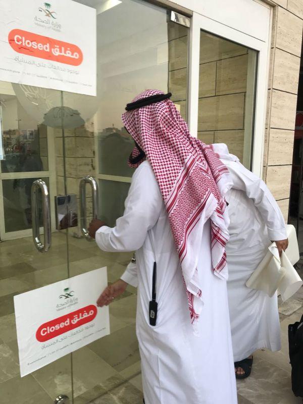 مدير شرطة الرياض يجتمع بقيادات الشرطة ومدراء الإدارات والمراكز