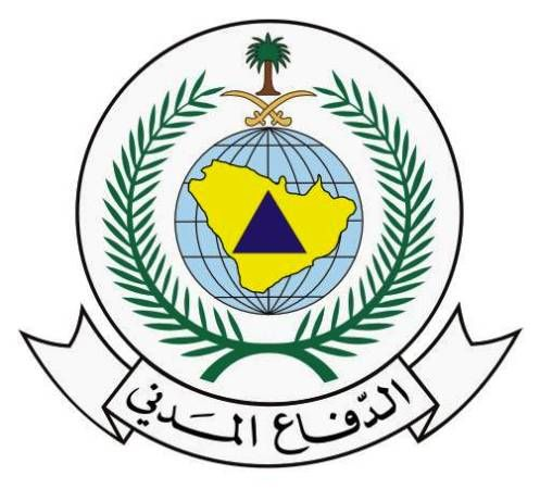 برنامج تدريبي لمعالجة الهدر وترشيد الاستخدام بالمنشآت الصحية بمنطقة الرياض