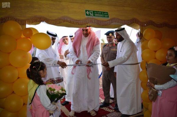 تحول مركز الخليج العربي للدراسات الإيرانية إلى معهد دولي