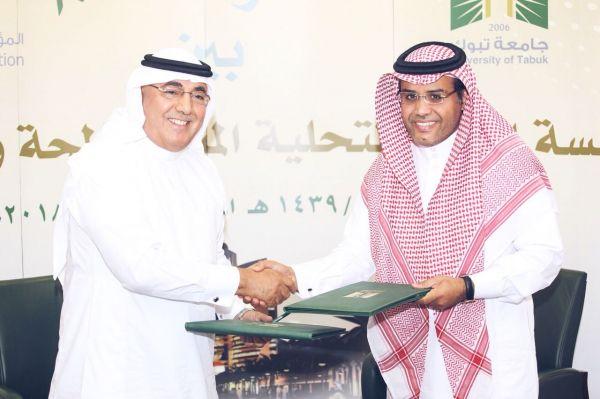 الهيئة السعودية للملكية الفكرية تعقد أولى اجتماعات مجلس إدارتها