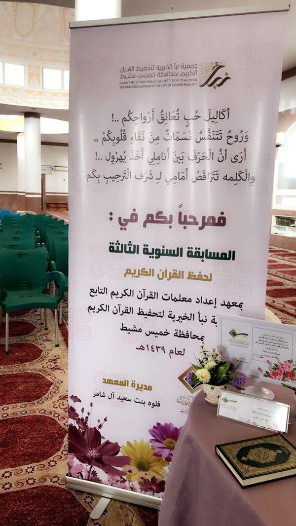 السديس يرعى حفل المتقاعدين برئاسة الحرمين