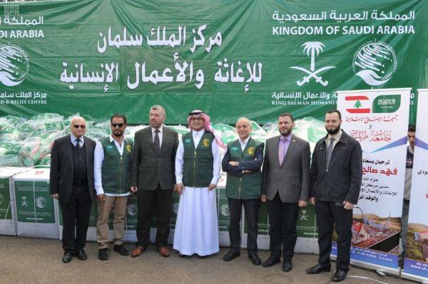 وكيل وزارة الخارجية : المملكة مستمرة في دعم الأونروا لتمكينها من أداء مهامها لمساندة اللاجئين الفلسطينيين