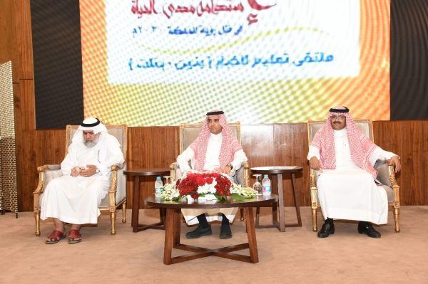 الأعمى يدشن ملتقى الرياض لطب الأسنان وفعاليات الأسبوع الخليجي التاسع