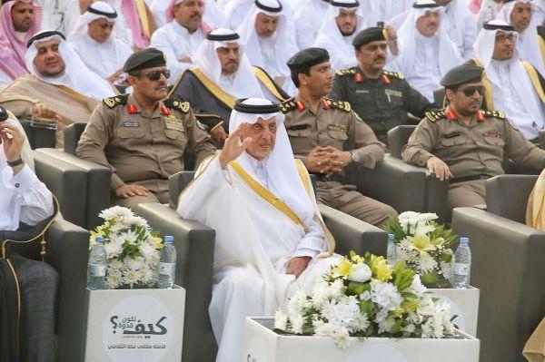إفتتاح التوسعة الحديثة لمركز أمراض الكلى بالمستشفى السعودي الألماني بجدة