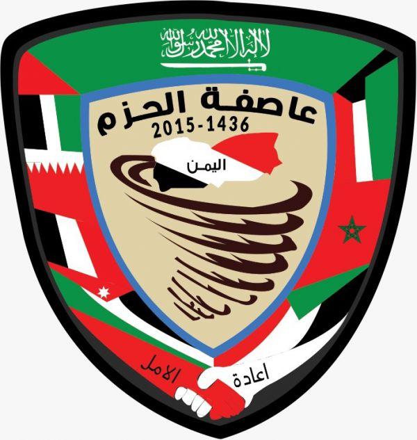 بلدي الرياض يكرم المواطنين الأكثر تفاعلا معه