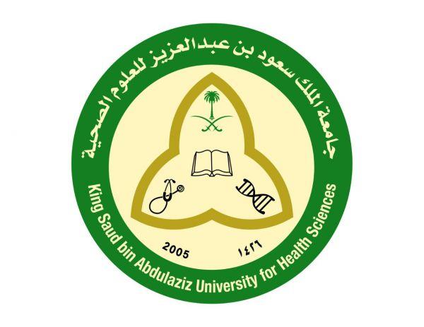 انطلاق ملتقى القيادة المدرسية الأول بتعليم مكة تحت عنوان تمكين ، تغيير ، إبداع