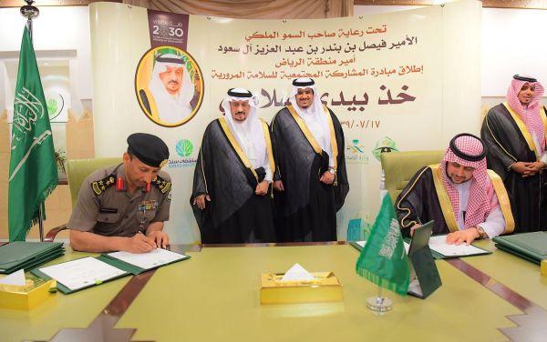 نائب أمير المنطقة الشرقية يدشن مشروع الوقف الثالث للمكتب التعاوني بالمنطقة