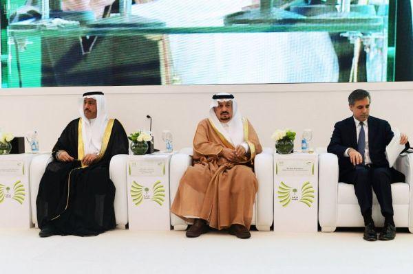 نائب أمير الرياض يفتتح ملتقى الجمعيات العلمية