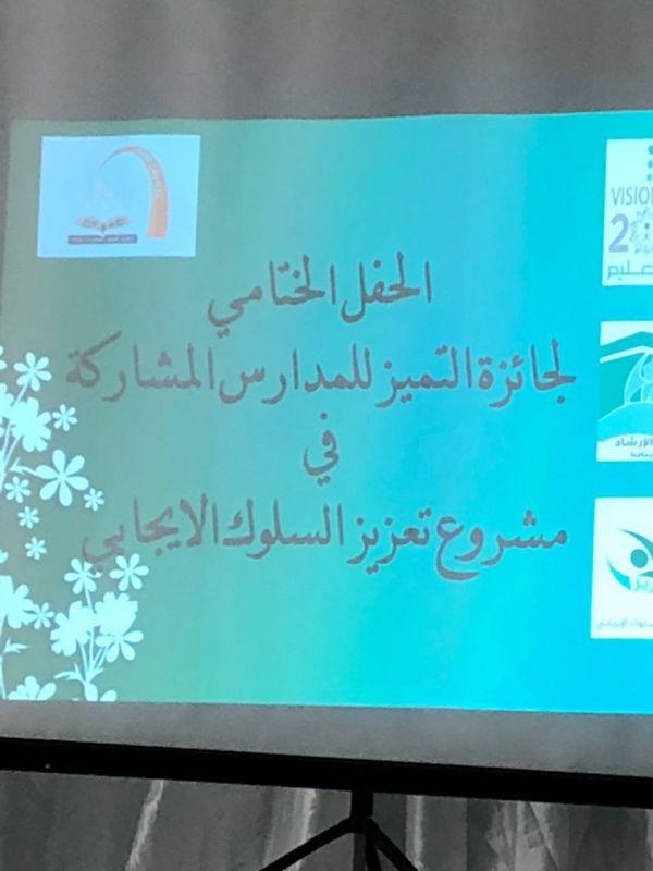 شرطة الرياض تقيم برنامجاً توعوياً لمنسوبيها