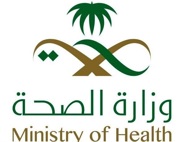 شرطة الرياض تضبط اثيوبيين بتهمة تصنيع وترويج الخمور