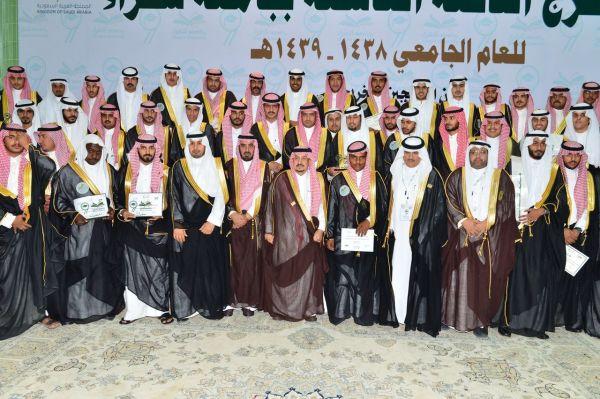 الأمير بدر بن سلطان يرعى حفل تخريج الدفعة 12 من طلبة جامعة الجوف