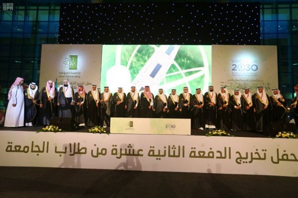 أمير منطقة الرياض يرعى حفل تخريج الدفعة التاسعة من طلاب جامعة شقراء