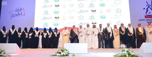 المؤتمر الوطني لنمو وسلوكيات الطفل يوصي بتفعيل برنامج وطني لمسح المهارات النمائية