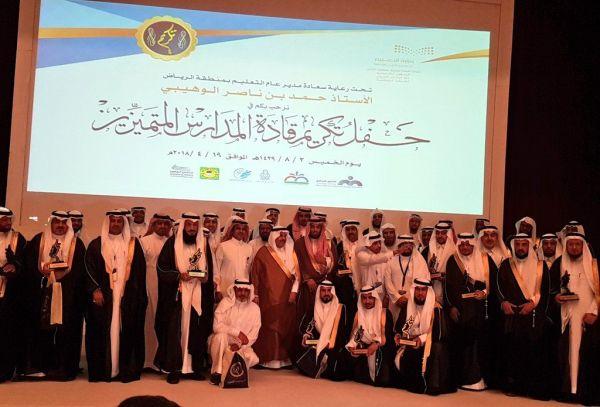 أمير الرياض يفتتح مجمع سابك السكني تلال الوصيل
