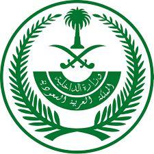 نائب أمير منطقة الرياض يدشن اطلاق جائزة الأميرة سميرة بنت عبدالله الفيصل آل فرحان