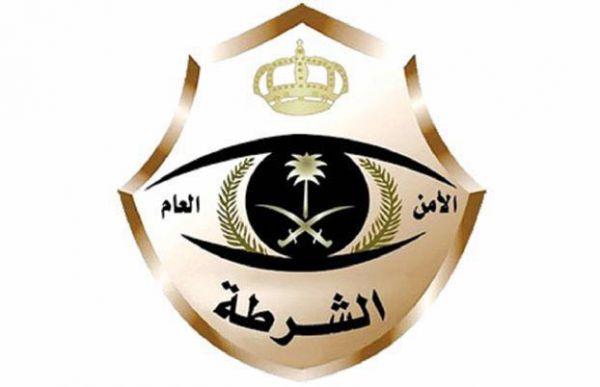 مجموعة الحرس الملكي بالغربية تستضيف معرض مكافحة المخدرات