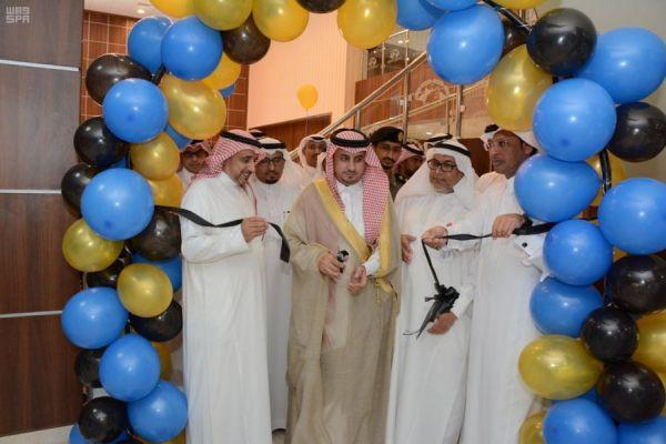 جامعة الأمير سلطان تحتفي بتخريج الدفعة الثالثة عشر من طالباتها