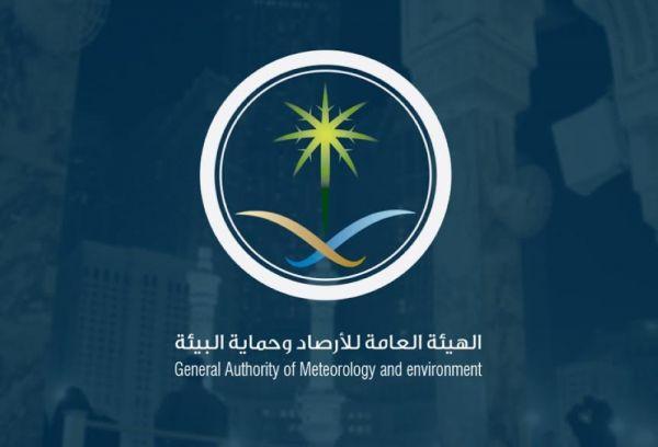 الخارجية: المملكة تقف إلى جانب المملكة المغربية في كل ما يهدد أمنها واستقرارها ووحدتها الترابية