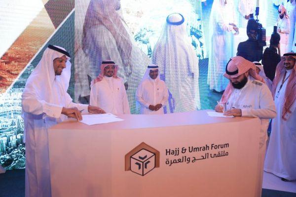 أمير الجوف يوجه لبمتابعة إنجاز مشروع نقل المياه المعالجة ثلاثياً إلى مدينة وعد الشمال