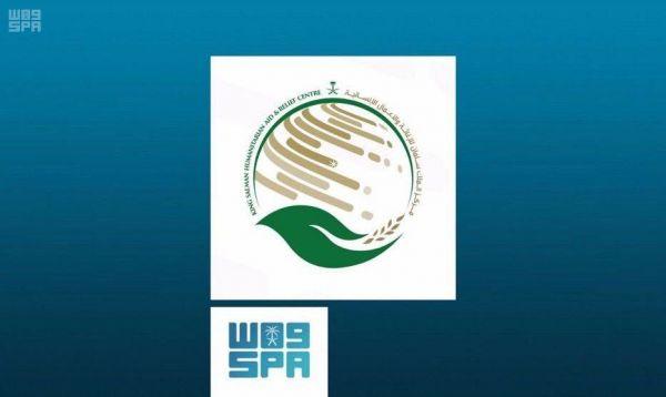 وزارة المالية وصندوق النقد الدولي يعقدان ورشة عمل عن تغطية الأخبار الاقتصادية