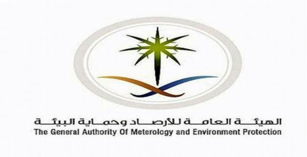 سفير المملكة لدى الأردن يقدم واجب العزاء لرئيس الوزراء الأردني الاسبق طاهر المصري