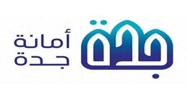 هيئة الإذاعة والتلفزيون : قرار إخلاء المبنى القديم للإذاعة والتلفزيون في جدة جاء بعد دراسة