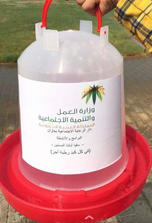 مدني الرياض يقوم بتجربة إطلاق صافرات الإنذار