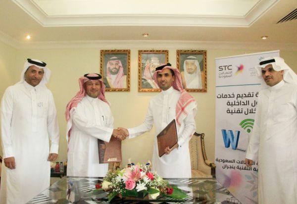 تعليم مكة يعقد الملتقى الأول لـ 800 مشرف ومشرفة