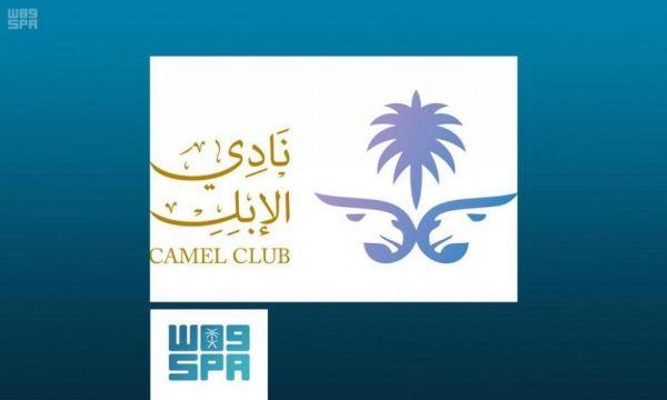 أمين المنظمة الكشفية العالمية يشيد بجهود الكشافة السعودية