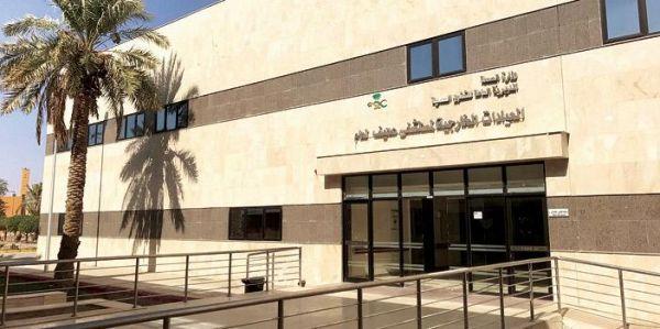 شرطة الرياض تلقي القبض على أحد أخطر المطلوبين بقضايا جنائية