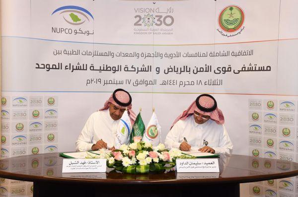 سمو أمير الرياض يستقبل نائب وزير النقل لشؤون الطرق