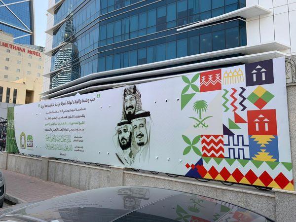 وزارة الصحة تطرح 3 مشاريع صحية رقمية ستعزز رعاية المرضى السعوديين
