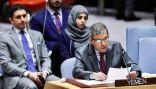 مندوب اليمن لدى الأمم المتحدة: مليشيا الحوثي تشجع الأطفال على ارتكاب الأعمال الإرهابية