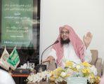 الشبانات يعقد اجتماعاً بمساعدي رؤساء هيئات الأمر بالمعروف بمحافظات الرياض