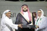 الفيصل يطير بكأس بطولة الوطن العاشرة لفرق أحياء الرياض