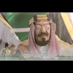 مبايعة الأمير بندر بن سلطان للأمير محمد بن سلمان ولياً للعهد